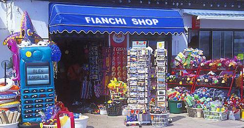 Fianchi_shop